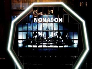 YG+제일모직 노나곤(NONAGON) 런칭파티 미디어 조형물